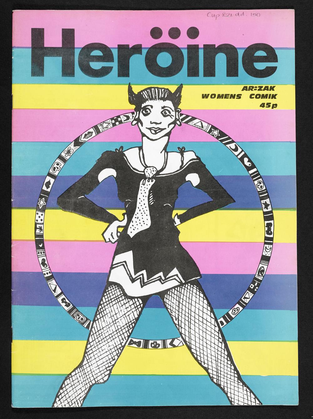 Heroine, 1978 (c) Suzi Varty